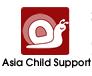 NOP法人 アジアチャイルドサポート 最も大切なボランティアは、自分自身が一生懸命に生きること